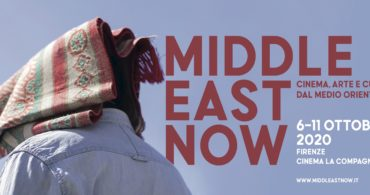 Middle East Now 2020