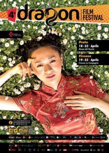 locandoina dragon film festival