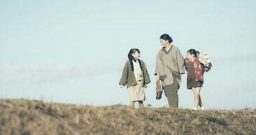 Go Japan Cinema – Una serata di musica e cinema dal paese del sol levante